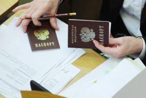 Какие документы нужны для выдачи дубликата свидетельства о регистрации ребенка